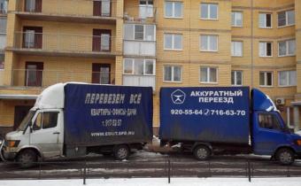 Перевозка мебели недорого с грузчиками