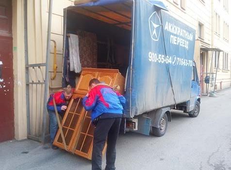 перевозка мебели с грузчиками недорого цена