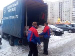 переезд с грузчиками в санкт петербурге