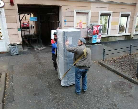 перевезти холодильник недорого