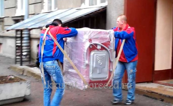 Заказать перевозку стиральной машины