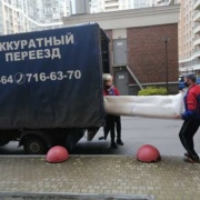 Дачный переезд, грузчики, недорого в СПб