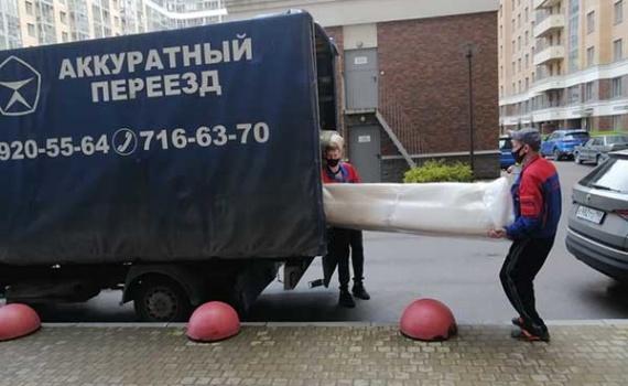 Перевозка дивана с грузчиками в СПб